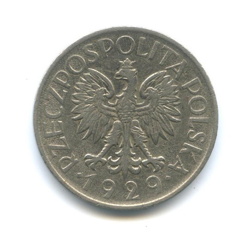 1 злотый 1929 года (Польша)