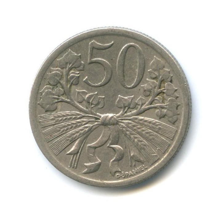 50 геллеров 1922 года (Чехословакия)