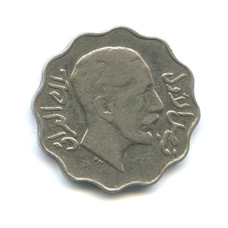 10 филсов 1933 года (Ирак)