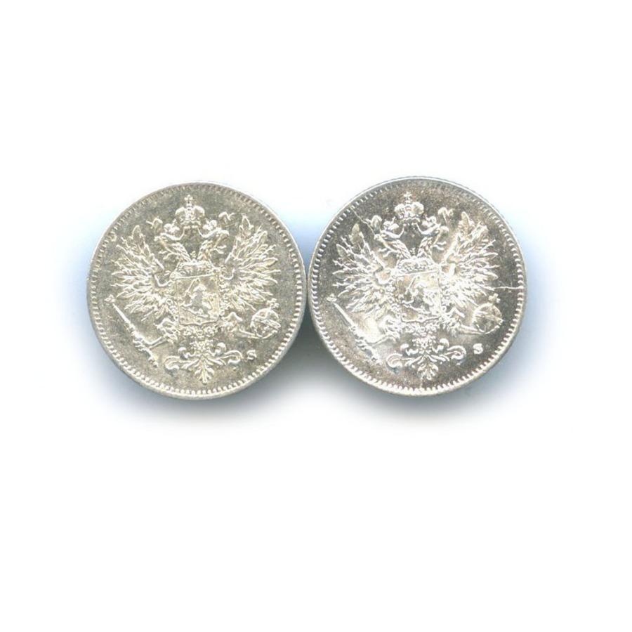 Набор монет 25 пенни 1915, 1916 (Российская Империя)