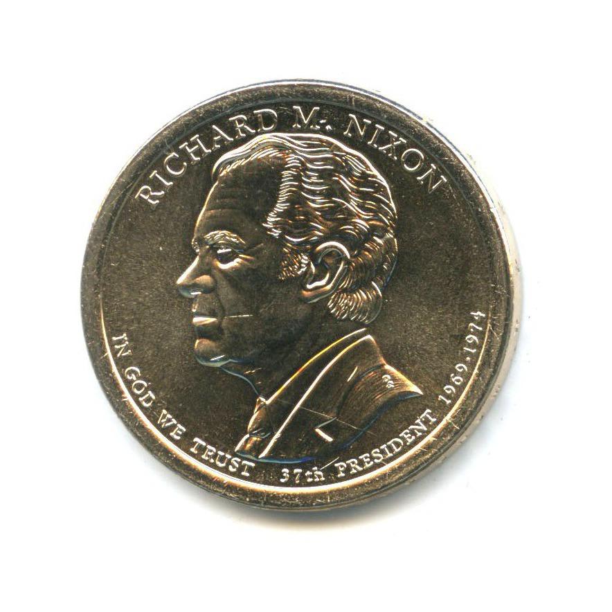 1 доллар — 37-ый Президент США - Ричард Никсон (1969–1974) 2016 года D (США)