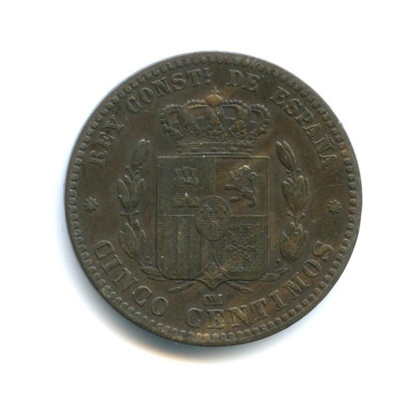 5 сентимо, Альфонс XII 1878 года (Испания)