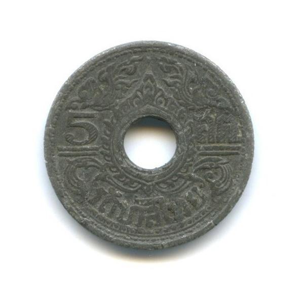 5 сатанг 1942 года (Таиланд)