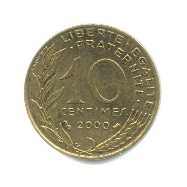 10 сантимов 2000 года (Франция)