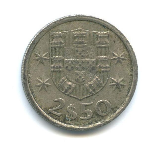 2.5 эскудо 1981 года (Португалия)