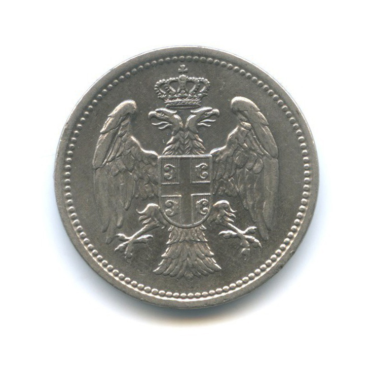 20 пар 1912 года (Сербия)