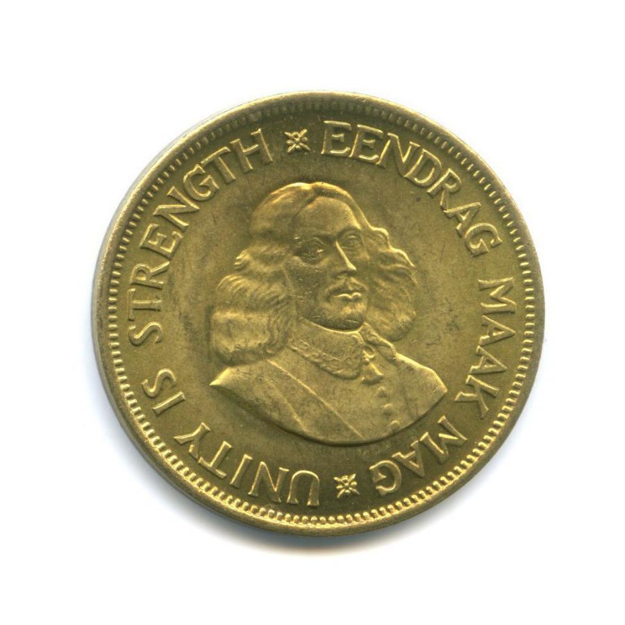 1 цент - Исследователь и мореход, основатель города Кейптауна - Йохан Антонисзон ван Рибек 1964 года (ЮАР)