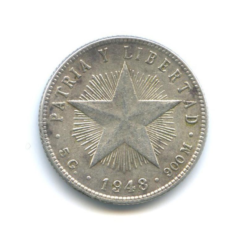 20 сентаво 1948 года (Куба)