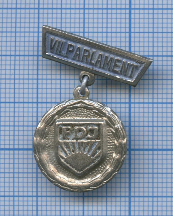 Знак «VII. Parlament» (Германия)