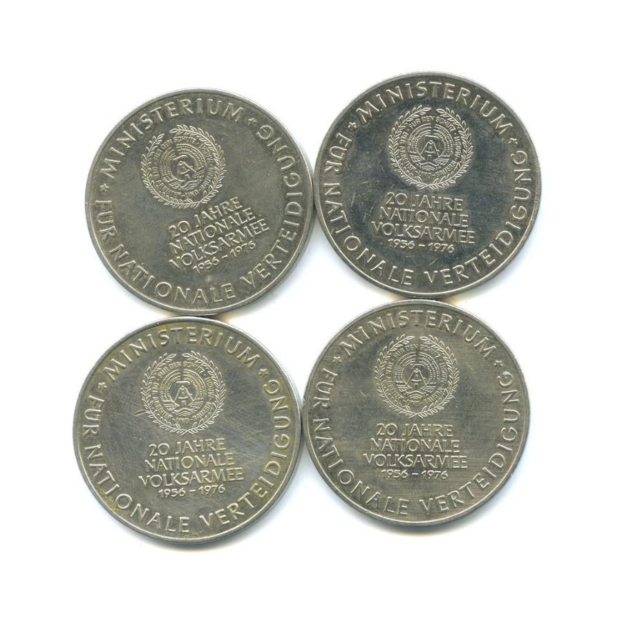 Набор жетонов «20 Jahre Nationale Volksarmee» (Германия)