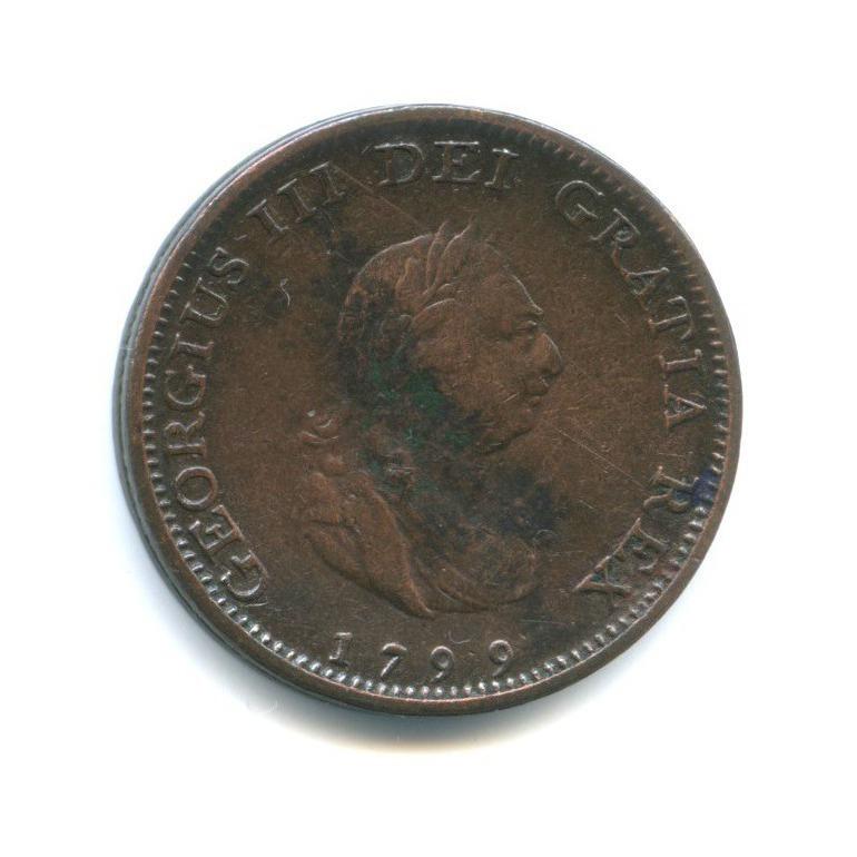 1 фартинг - Георг III 1799 года (Великобритания)