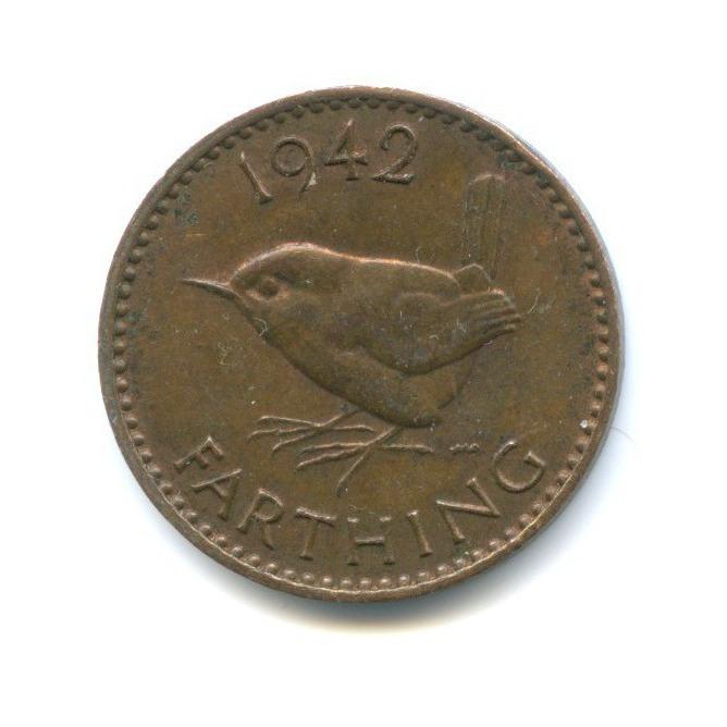 1 фартинг 1942 года (Великобритания)