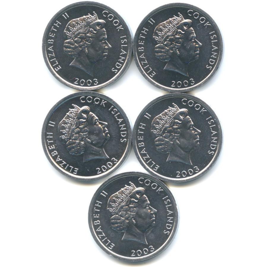 Набор монет 1 цент, Острова Кука 2003 года