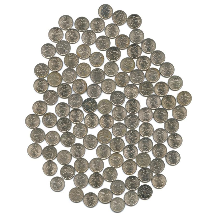 Набор монет 1 копейка (292 шт.) (Россия)