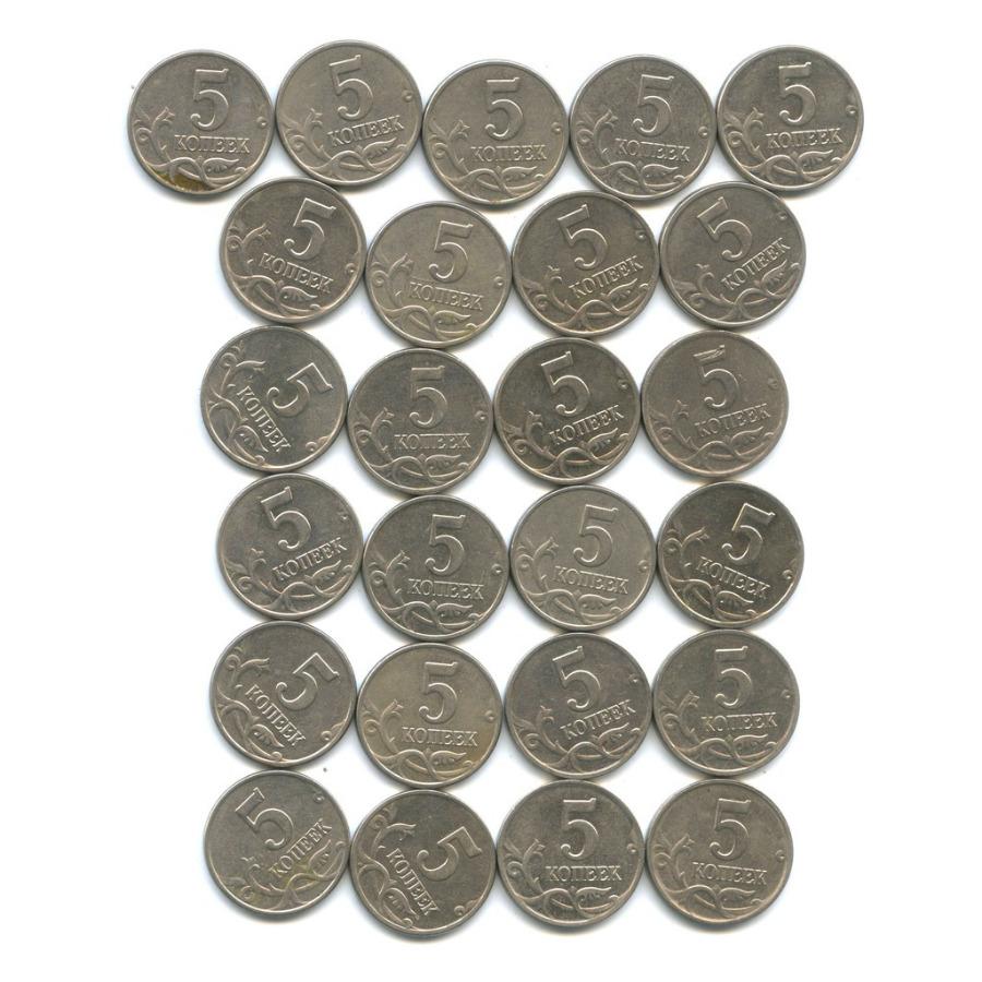 Набор монет 5 копеек 2003 года (Россия)