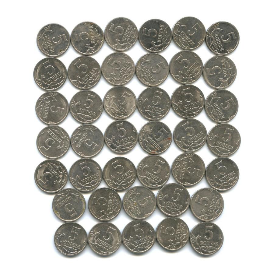 Набор монет 5 копеек 2007 года (Россия)
