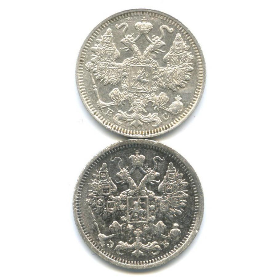 Набор монет 15 копеек 1906, 1914 (Российская Империя)