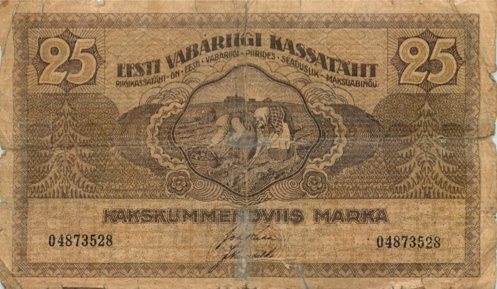 25 марок 1919 года (Эстония)