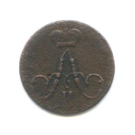 Полушка (1/4 копейки) 1856 года ЕМ (Российская Империя)