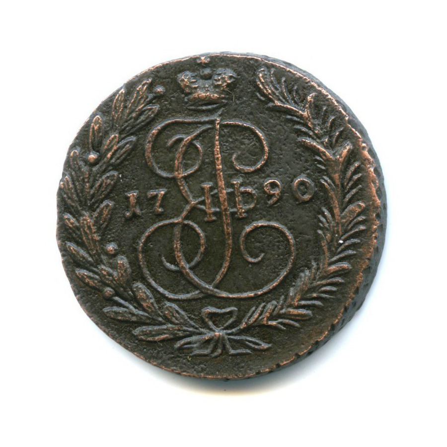 2 копейки 1790 года ЕМ (Российская Империя)