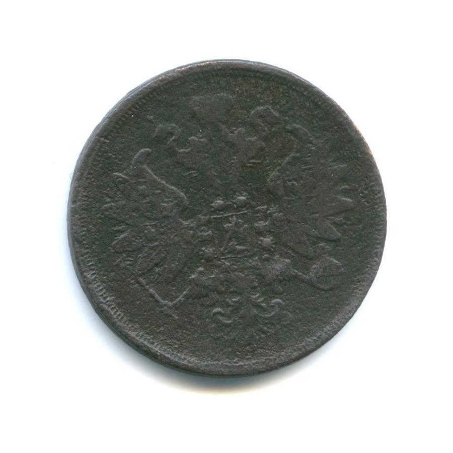 2 копейки 1860 года ЕМ (Российская Империя)