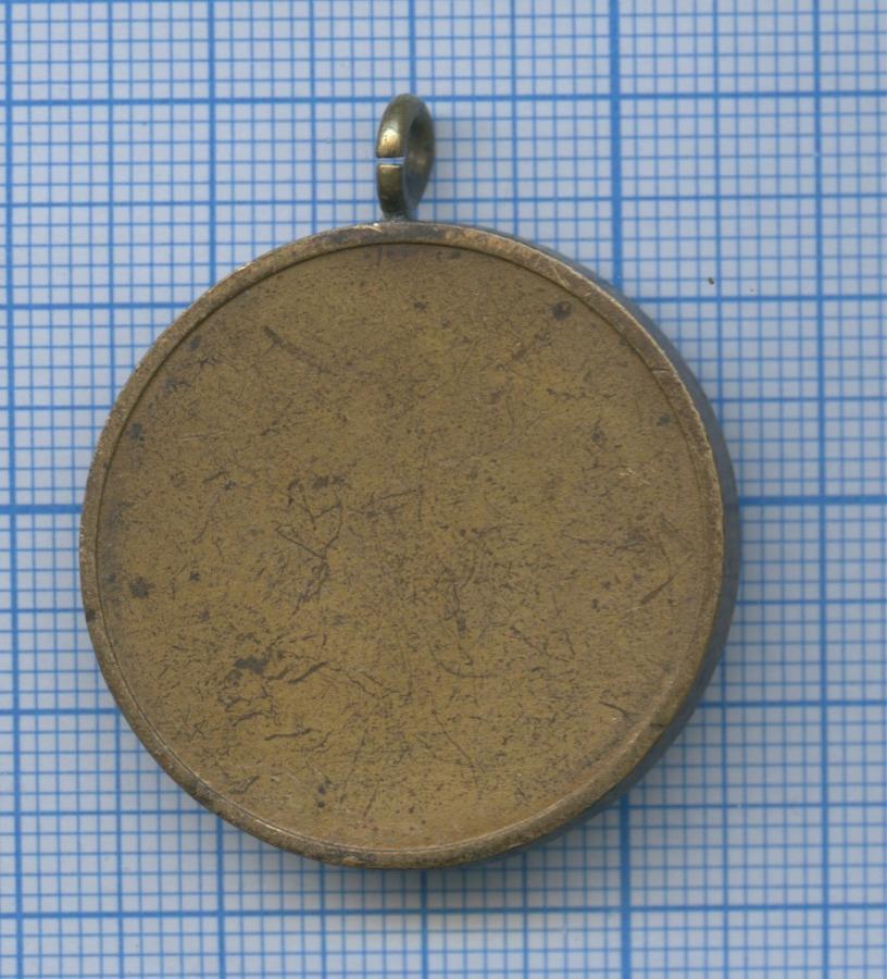 Медаль «ЛИИЖТ - 1809-1984» 1984 года (СССР)