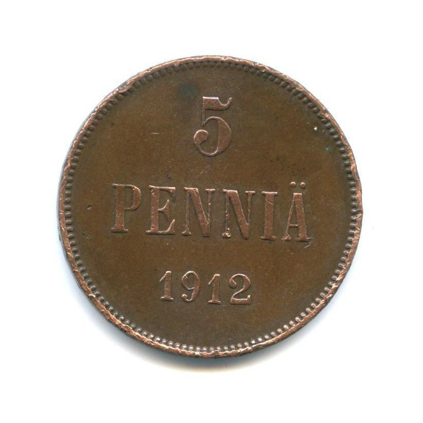 5 пенни 1912 года (Российская Империя)