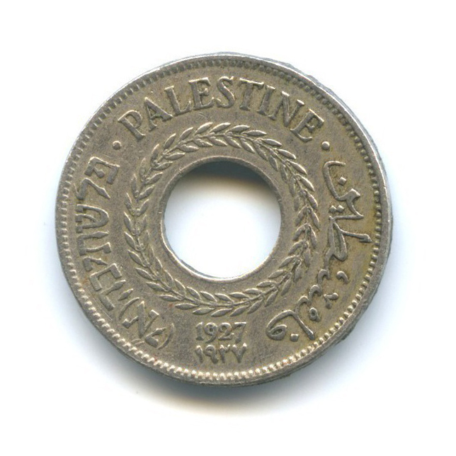 5 мил, Палестина 1927 года