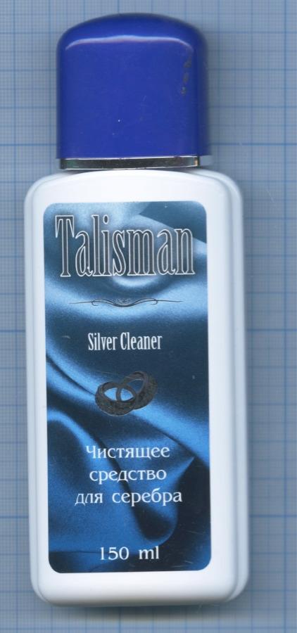 Чистящее средство для серебра «Talisman», 150 мл (Россия)