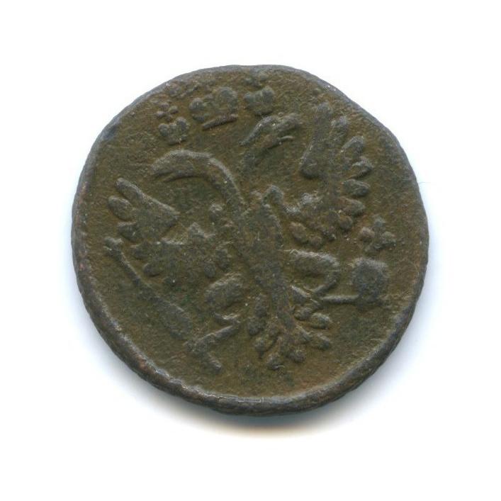Полушка (1/4 копейки) 1730 года (Российская Империя)