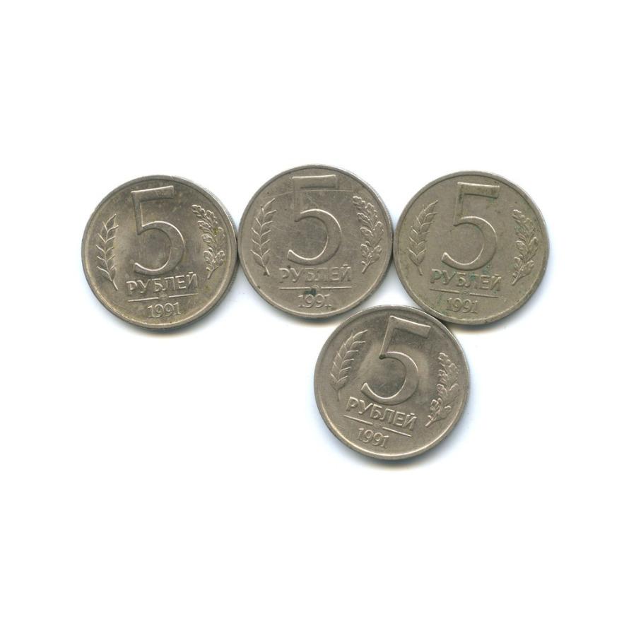 Набор монет 5 рублей 1991 года (СССР)