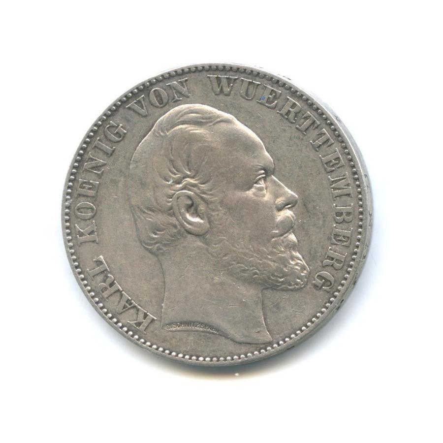 1 талер - Победа над Францией, Вюртемберг 1871 года