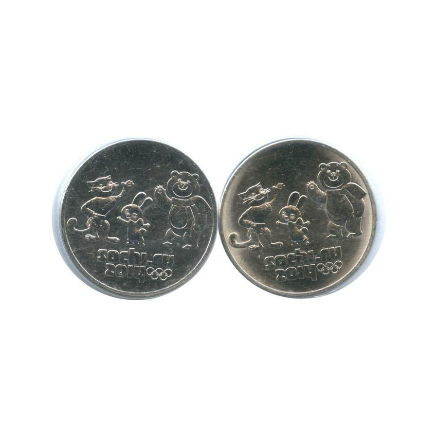 Набор монет 25 рублей - Олимпийские игры, Сочи 2012-2014 (взапайках) 2014 года СПМД (Россия)