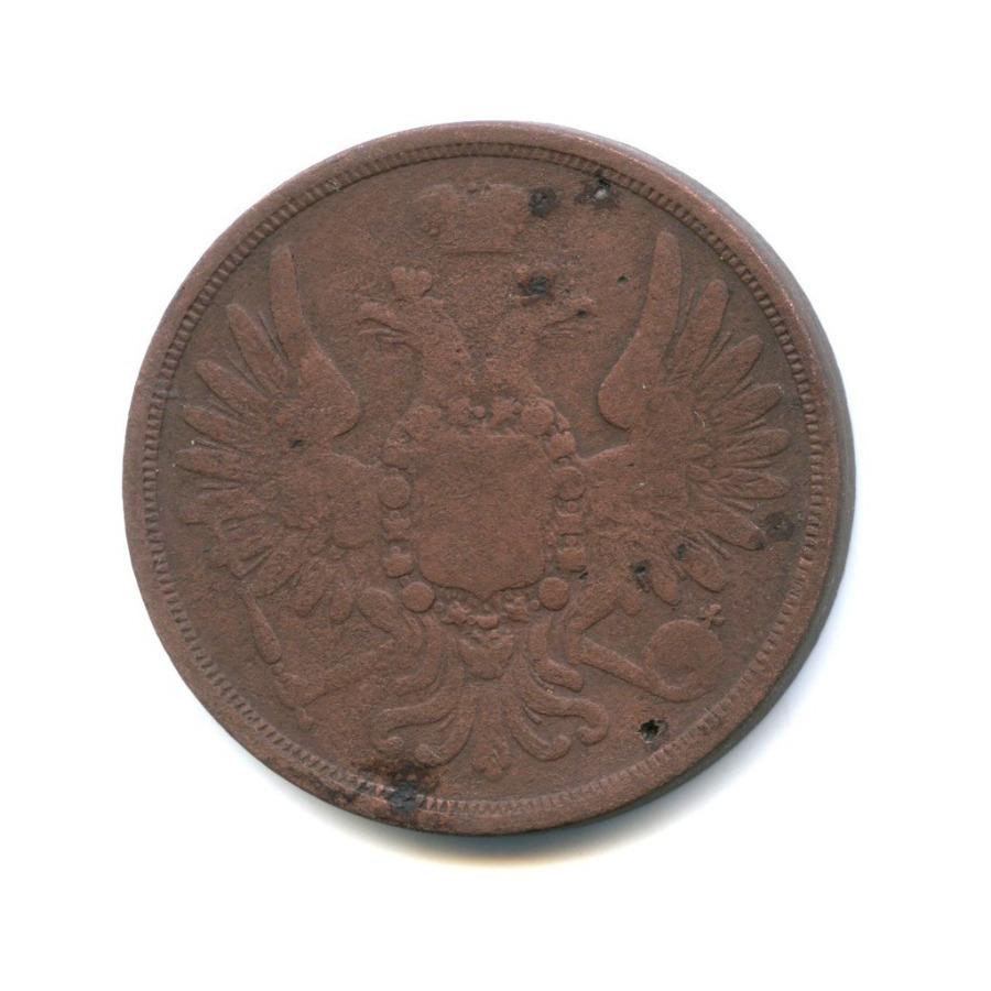 3 копейки 1854 года ЕМ (Российская Империя)