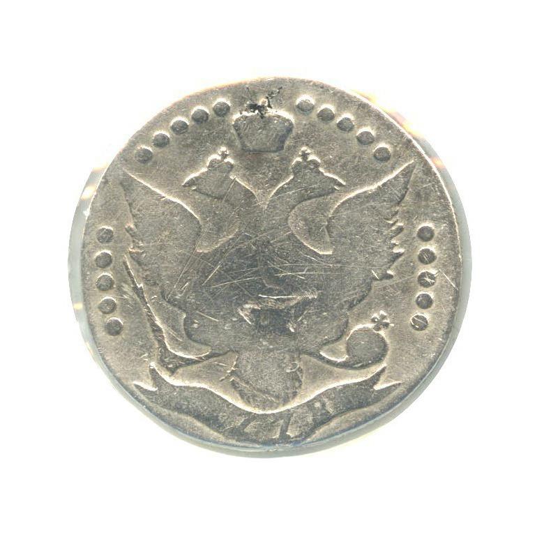 20 копеек (вхолдере) 1778 года (Российская Империя)