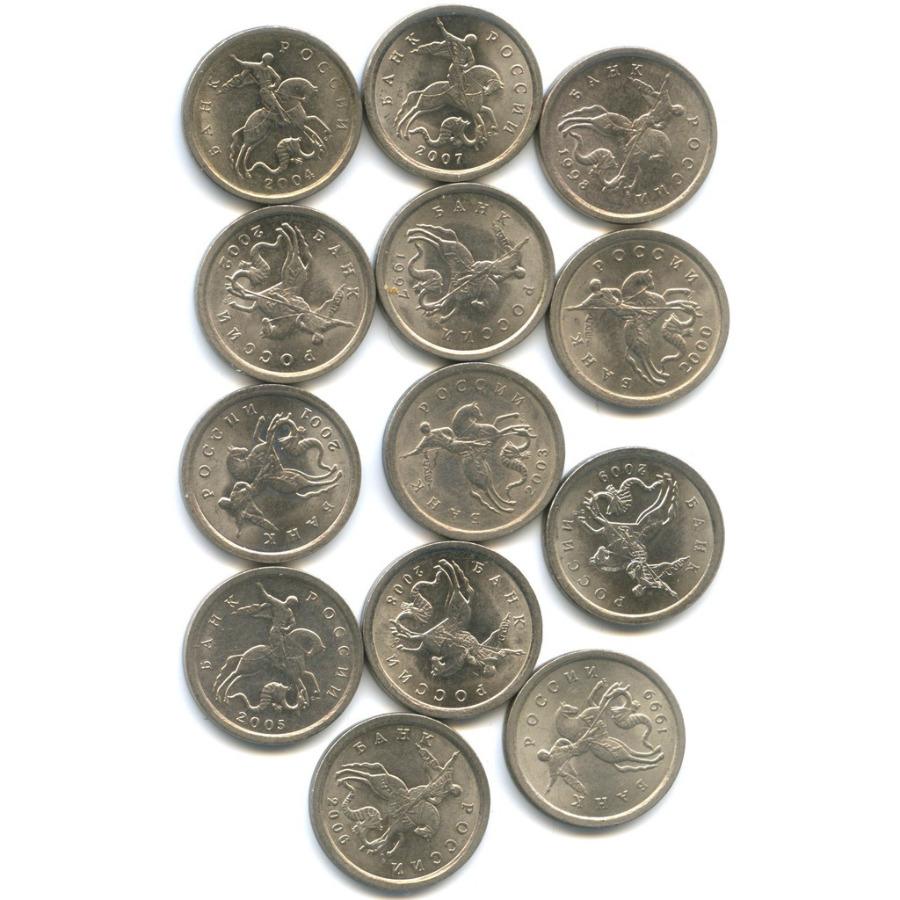 Набор монет 1 копейка (погодовка) 1997-2009 С-П (Россия)