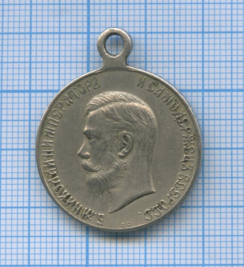 Медаль «Заусердие» (белый металл, частник) (Российская Империя)