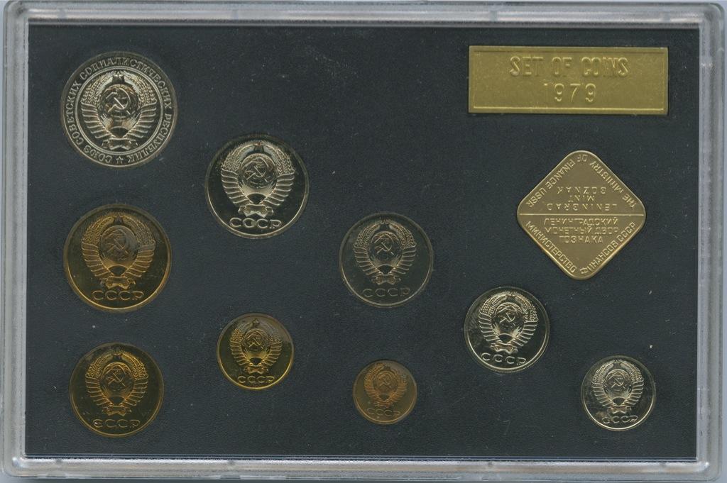 Набор монет (годовой), воригинальной упаковке 1979 года ЛМД (СССР)