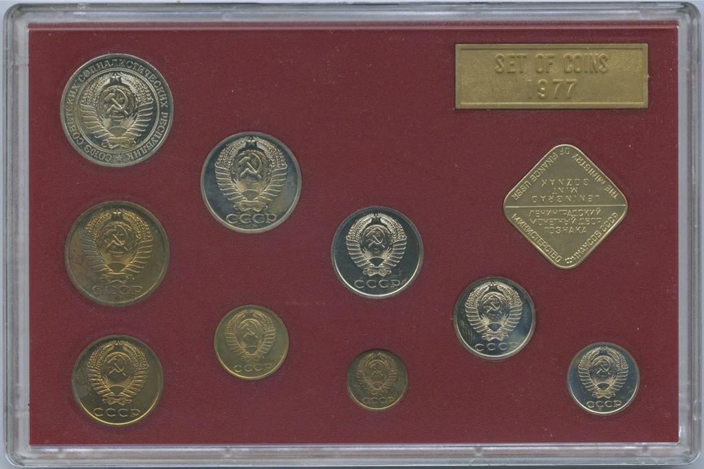 Набор монет (годовой), воригинальной упаковке 1977 года ЛМД (СССР)