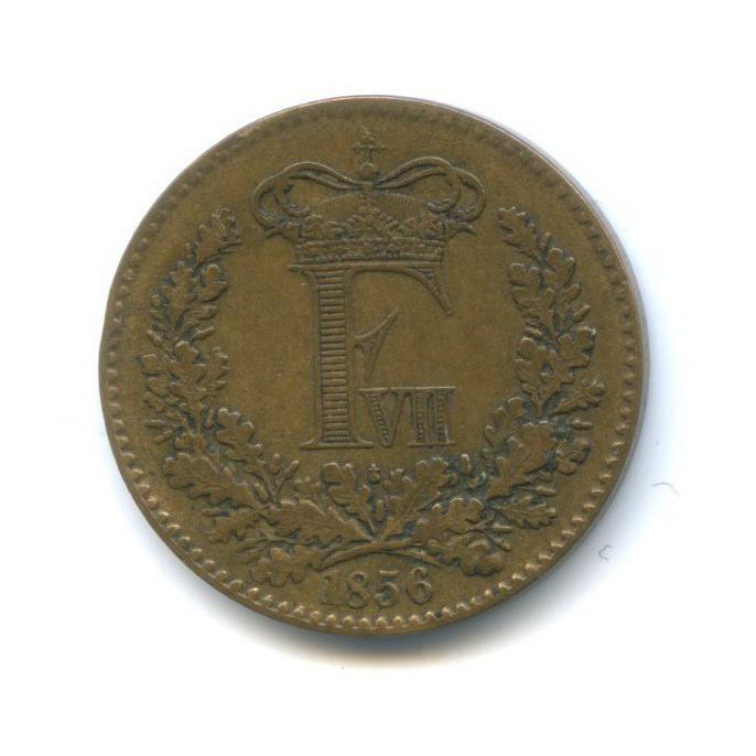 1 скиллинг ригсмонт 1856 года (Дания)