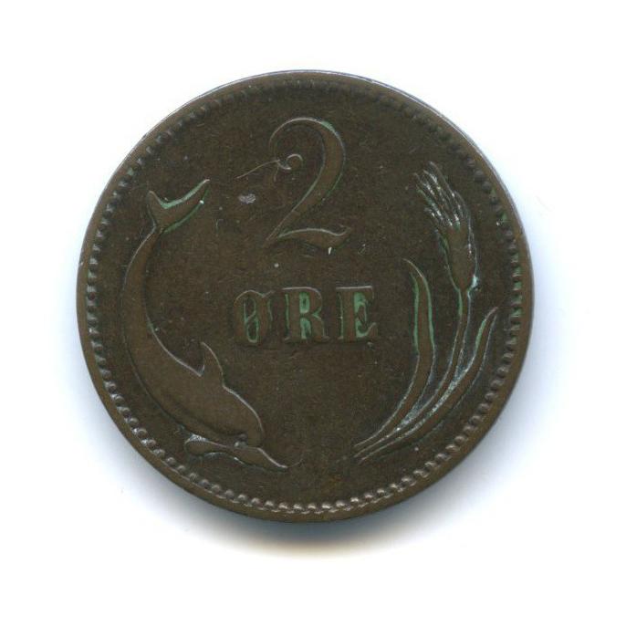 2 эре 1886 года (Дания)
