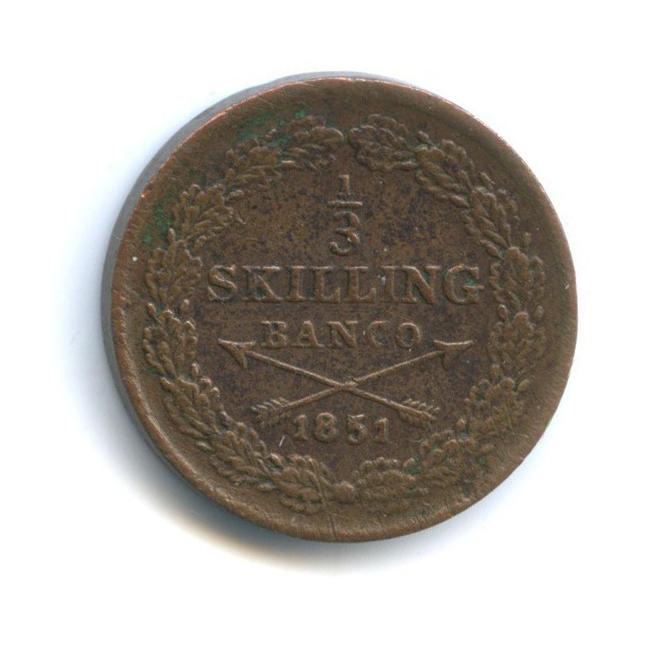 1/3 скиллинга 1851 года (Швеция)