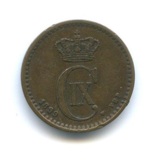 1 эре 1899 года (Дания)