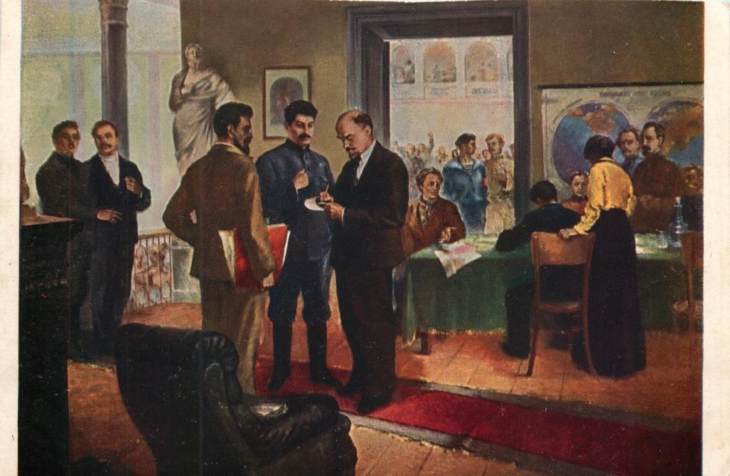 Почтовая карточка «В. И. Ленин и И. В. Сталин нааперельской конференции» (СССР)