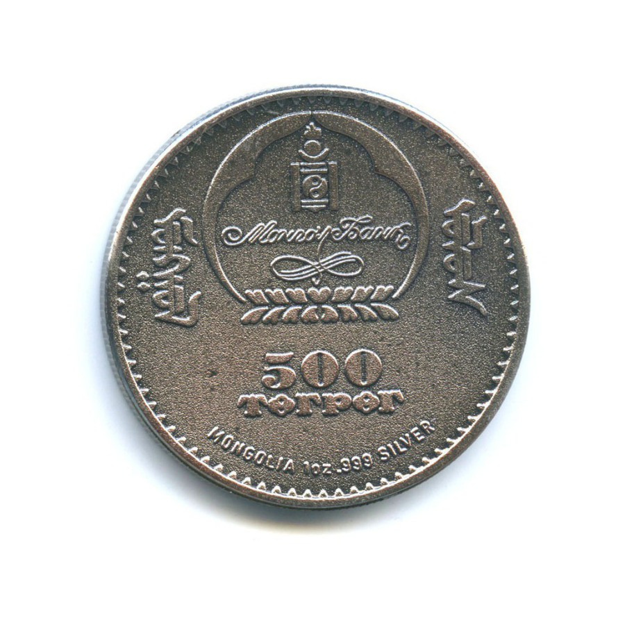 Жетон «500 тугриков - Ушастый еж - 2012» (копия)