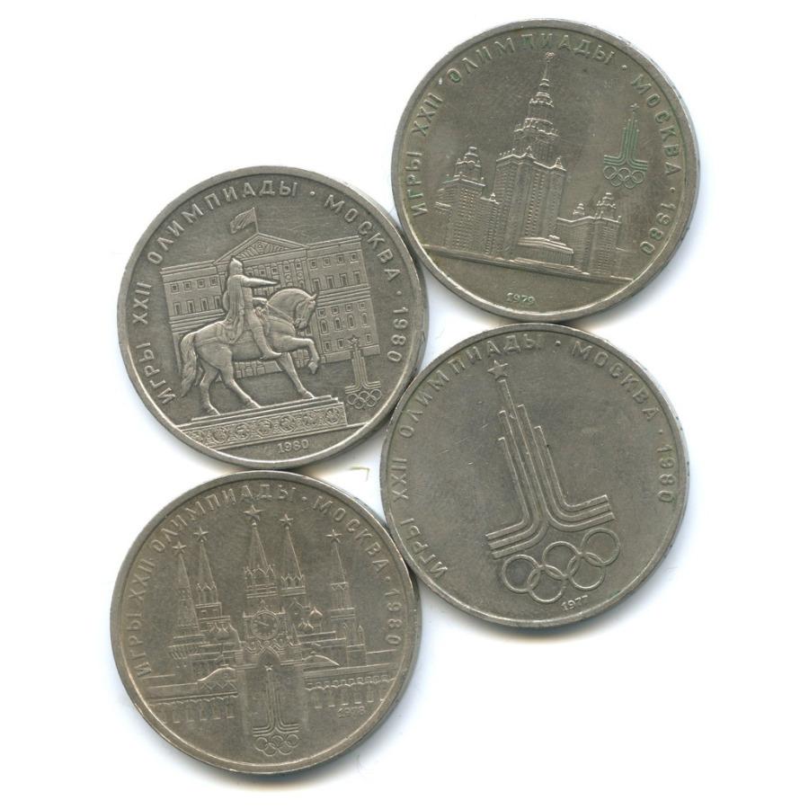 Набор монет 1 рубль - Олимпийские игры, Москва 1980 1977-1980 (СССР)