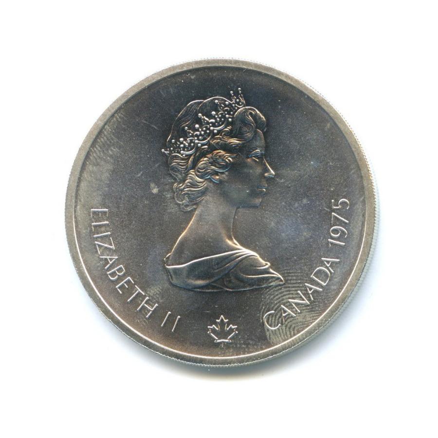 10 долларов - Олимпийские игры, Монреаль 1976 - Бег сбарьерами 1975 года (Канада)