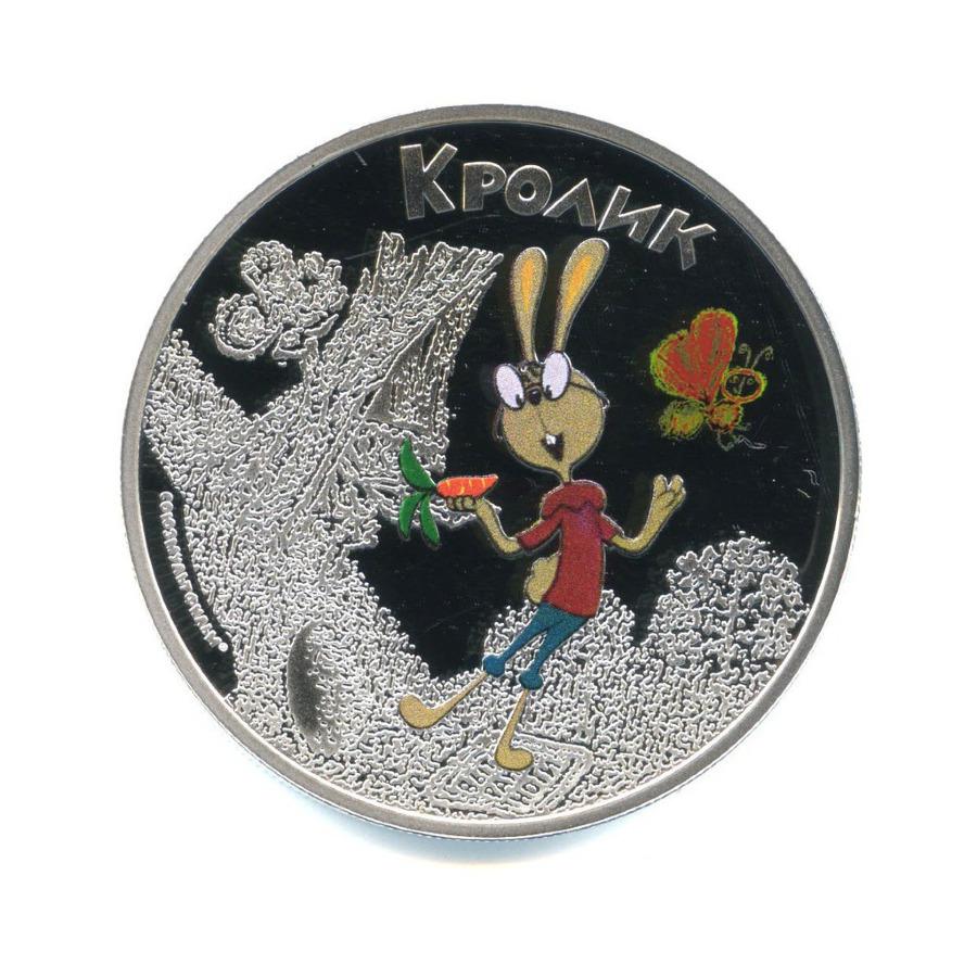 5 долларов - Советские мультфильмы - Кролик, Острова Кука (воригинальной коробке, ссертификатом подлинности) 2011 года
