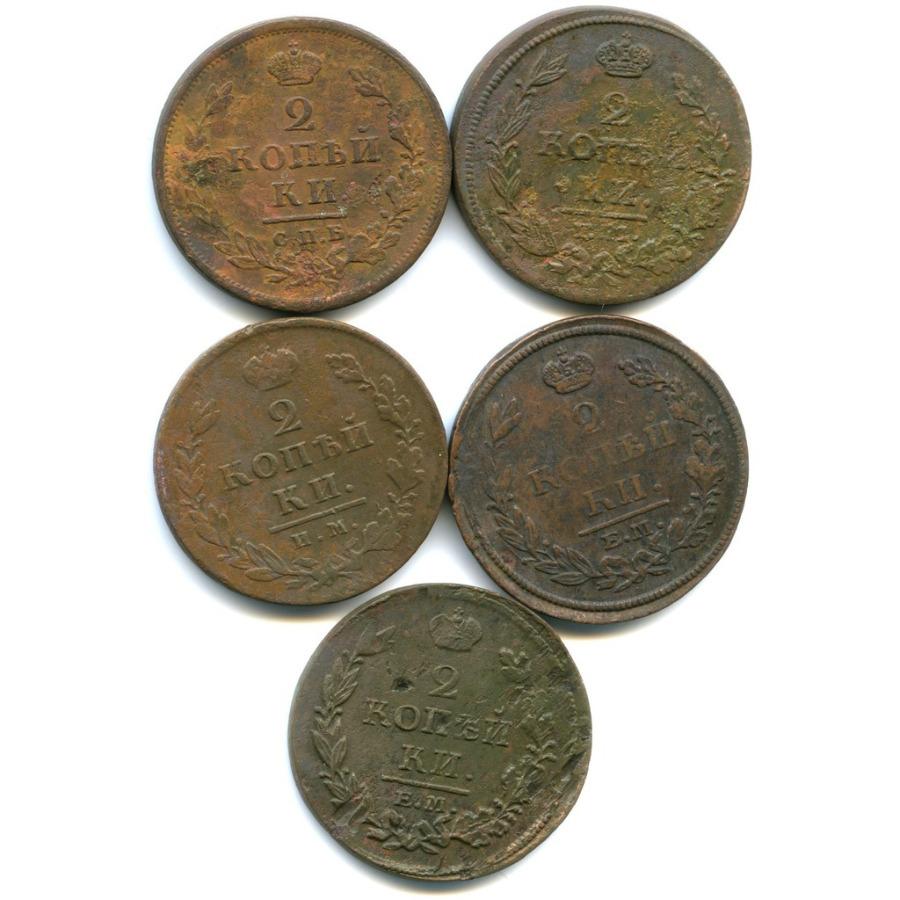Набор монет 2 копейки 1811-1814 (Российская Империя)