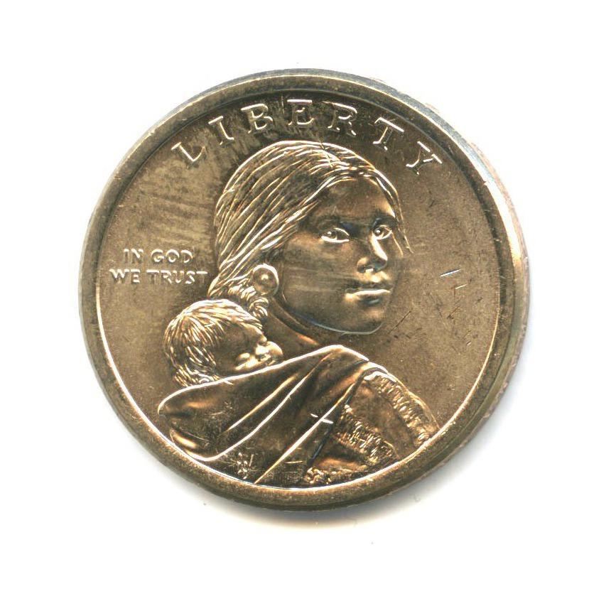 1 доллар - Коренные американцы - Сакагавея. Радисты-шифровальщики Первой иВторой мировых войн 2016 года (США)